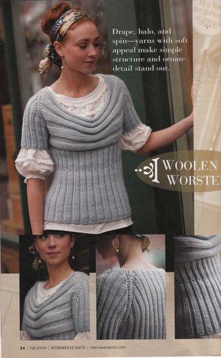 Scoop pullover