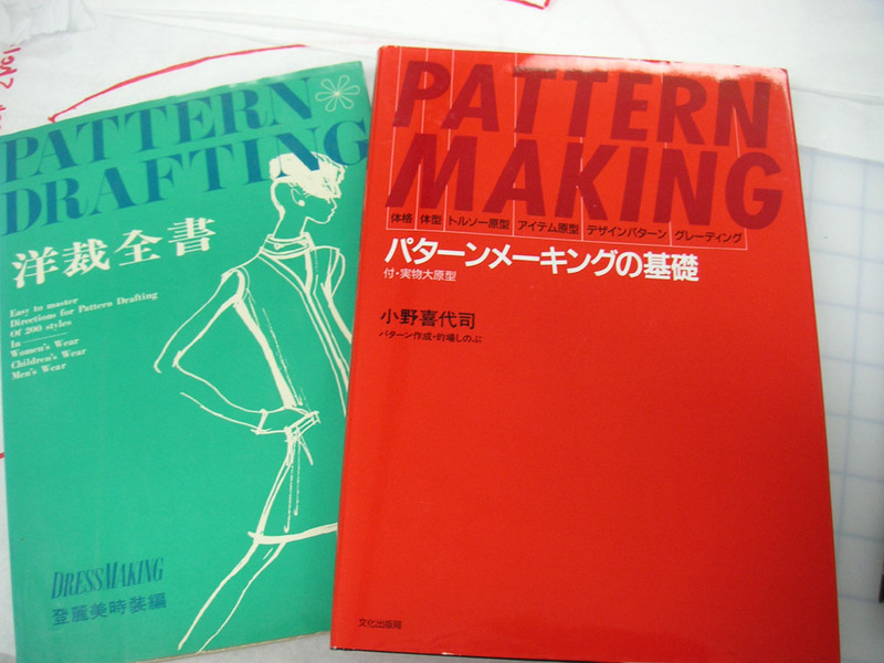 Sew Distracted : Japanese pattern drafting and sewing books